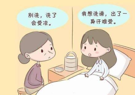 坐月子期间宝妈卫生的困扰